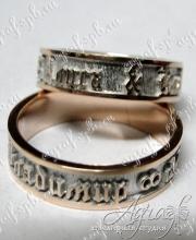 Обручальные кольца арт ow-051