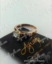 Помолвочное кольцо арт ow-071
