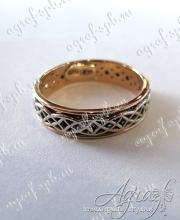 Обручальное кольцо арт ow-184