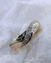Обручальное кольцо арт ow-200