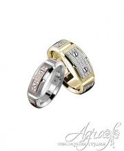 Обручальные кольца арт wr-011