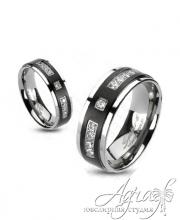 Обручальные кольца арт wr-178